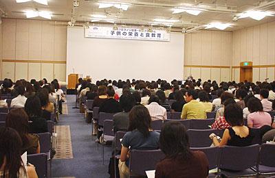 forum 7th