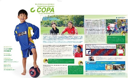 copa007 coverpage.s