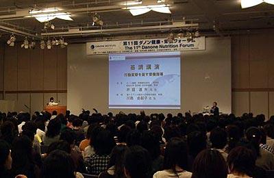 forum 11th