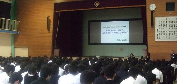 minamikasai-chu